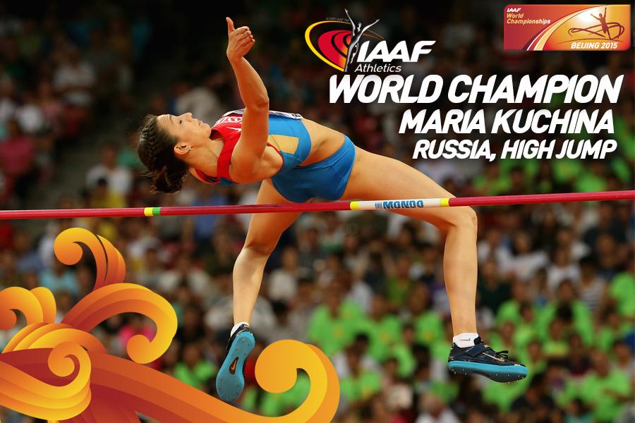 Российские спортсменки доминировали в секторе прыжков в высоту +Видео