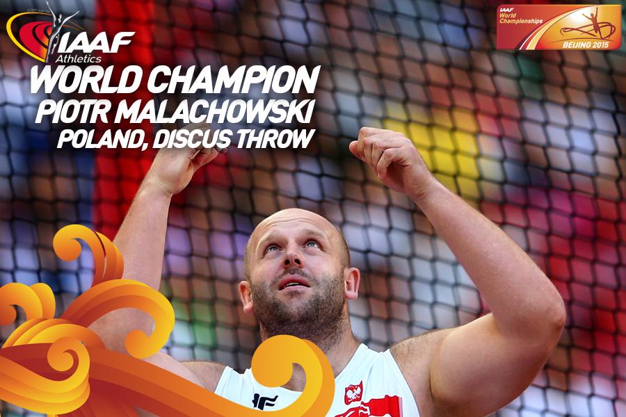 Пётр Малаховски победил в метании диска на чемпионате мира в Пекине