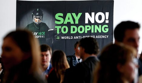 Комиссия WADA представит Минспорту РФ доклад по фильму ARD 22 сентября