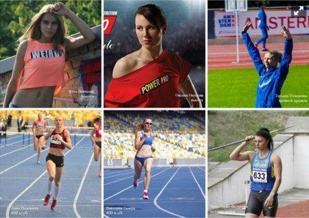 Украине дали шесть дополнительных мест на чемпионате мира
