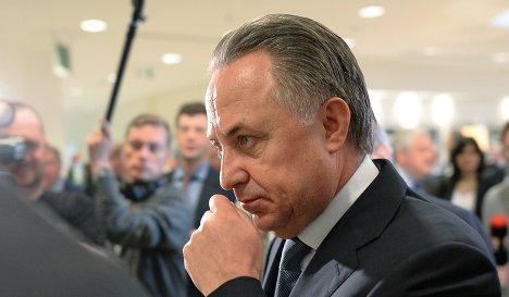 Виталий Мутко назвал полным провалом выступление метателей РФ на ЧМ по легкой атлетике