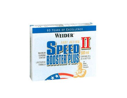 Speed Booster Plus II