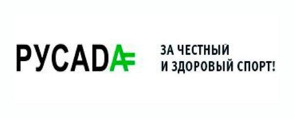 РУСАДА не имеет никакого отношения к расследованию случая Станислава Емельянова