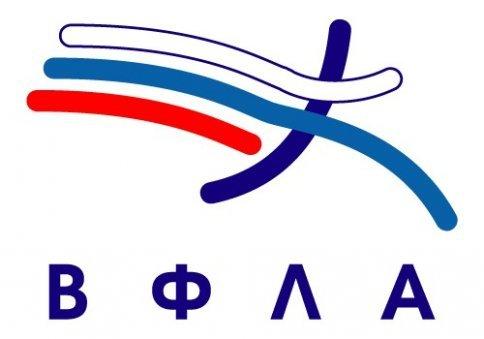 ВФЛА не получала от IAAF документов по поводу отстранения российских ходоков