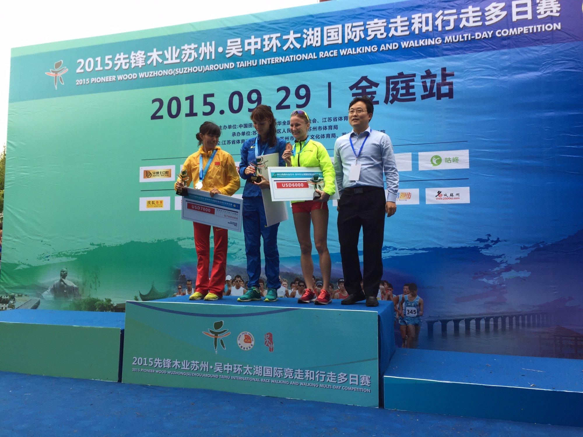 Украинка Людмила Оляновская выиграла многодневку в Китае