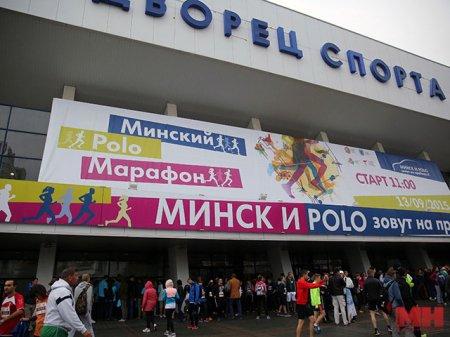 Виталий Шафар и Ольга Мазуренок победители  Минского полумарафона