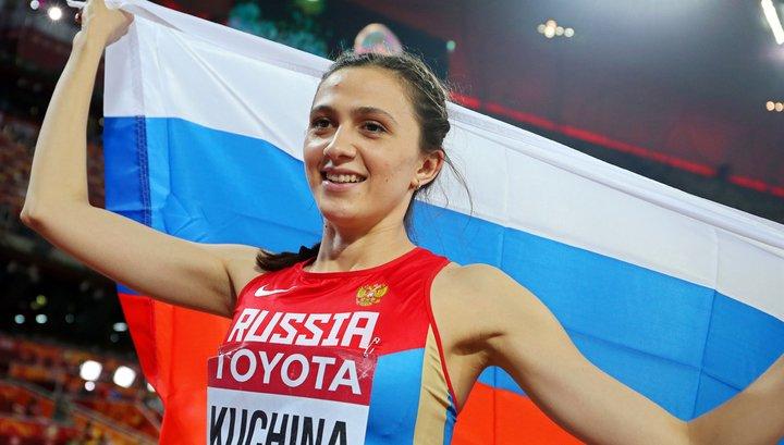 Мария Кучина: «Не ощущаю я себя чемпионкой мира, cкорее заставляю себя это понимать»