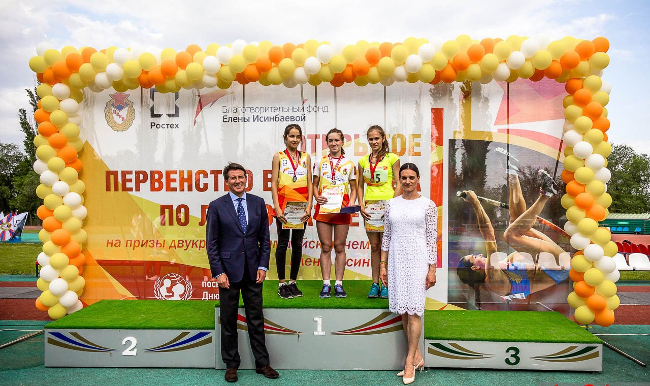 Фонд Елены Исинбаевой собрал более 300 тыс. рублей по итогам благотворительного забега