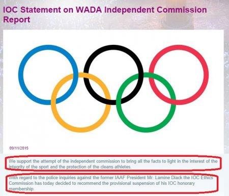 У Ламина Диака  забрали почетное членство IAAF