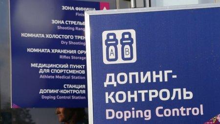 В чем же WADA обвиняет Россию