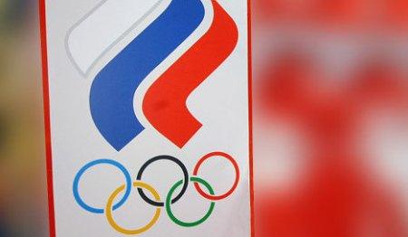Российские легкоатлеты могут выступать на международных соревнованиях