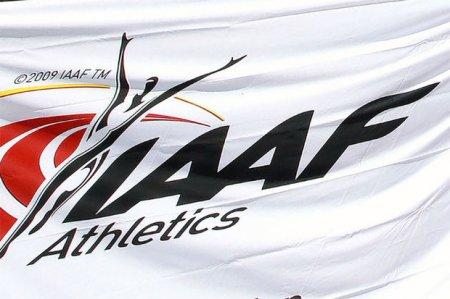 IAAF под угрозой приостановки деятельности