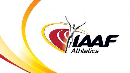 IAAF работает над тем, чтобы ВФЛА соответствовала всем требованиям