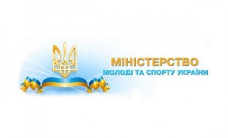Украинская власть опровергла дисквалификацию антидопингового центра