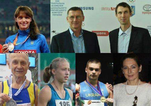 Определено лучших легкоатлетов и тренеров Украины в 2015 году!