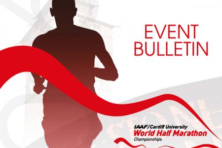 Призовая сумма чемпионата мира по полумарафону в Кардиффе