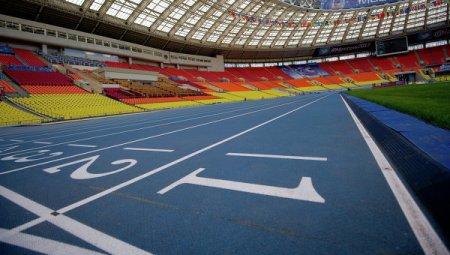 Французская прокуратура взялась за дело получения права на проведения чемпионата мира по легкой атлетике 2021 года в Юджине
