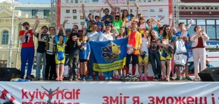 Киевский полумарафон стал членом AIMS