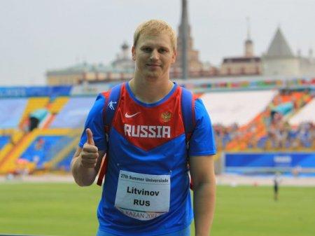 Сергей Литвинов готов пропустить Олимпийские игры-2016