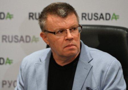 Руководители РУСАДА ушли в отставку
