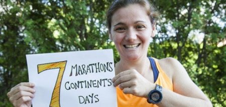 Cемь марафонов на семи континентах за семь дней