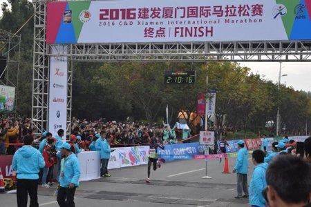 Винцент Кипруто и Воркеш Эдеса победили в Xiamen International Marathon
