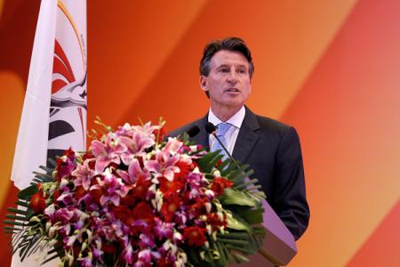 План действий по возвращению доверия к IAAF