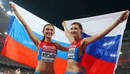 Список кандидатов в спортивные сборные РФ по легкой атлетике на 2016 год