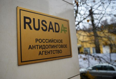 РУСАДА дисквалифицировала нескольких россиян