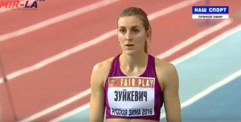400м Женщины Финал Б Русская зима 2016 +Видео