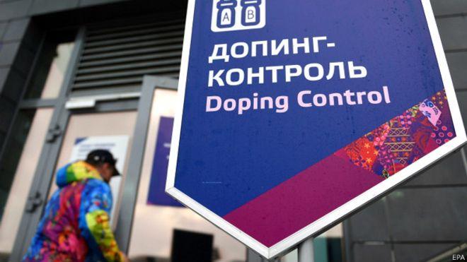 В России может быть введена уголовная ответственность за применение допинга