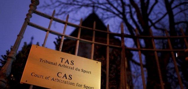 CAS рассмотрит дела восьми российских легкоатлетов, нарушивших антидопинговые правила
