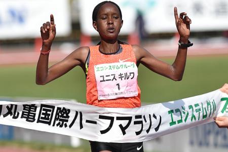 Результаты полумарафона в Маругаме и марафона в Беппу