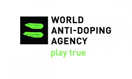 Антидопинговый комитет Аргентины признан соответствующим кодексу WADA