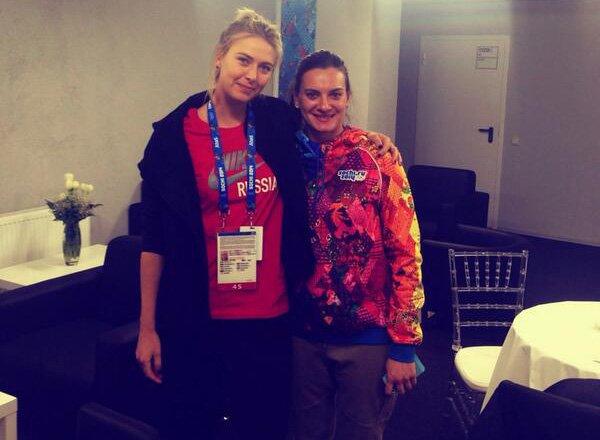 Елена Исинбаева поддержала российских спортсменов, пойманных на милдронате