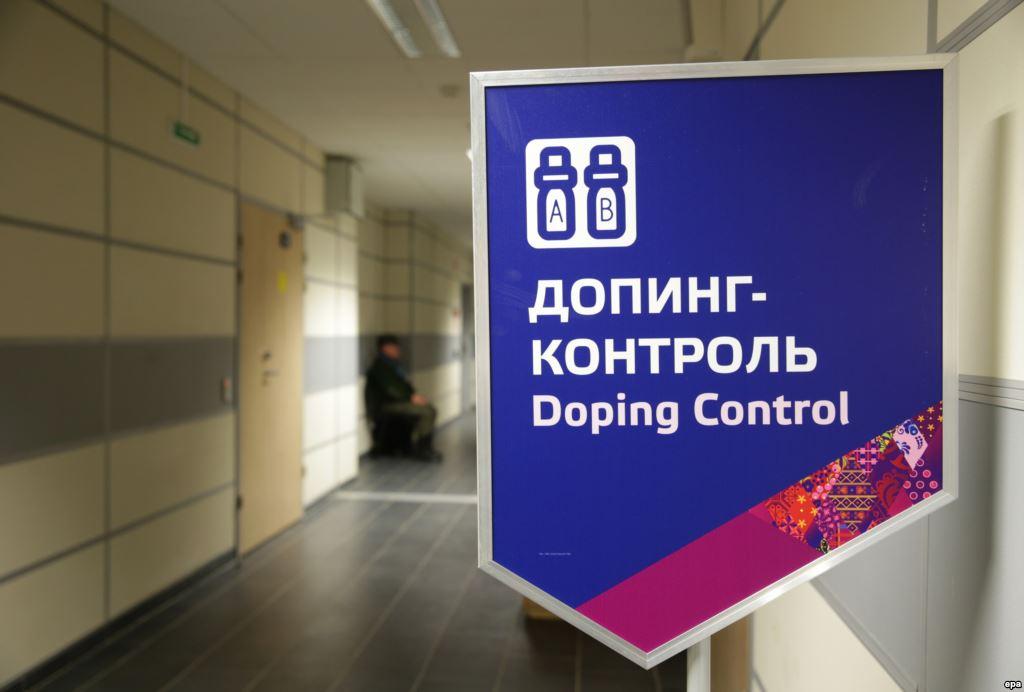 IAAF видит, что проблемы допинга вызывают серьезную обеспокоенность российских властей