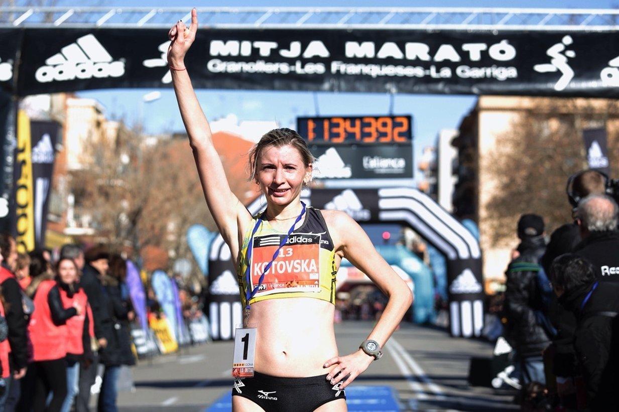 Ольга Котовская выиграла марафон в Тайване