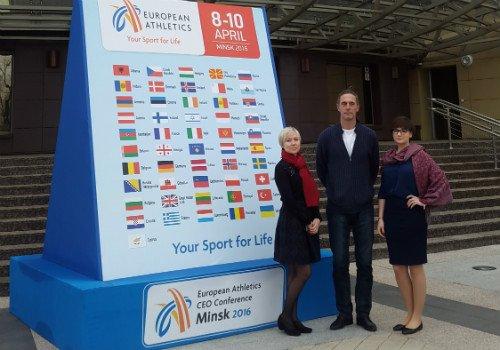 В Минске обсудили, как повысить популярность легкой атлетики