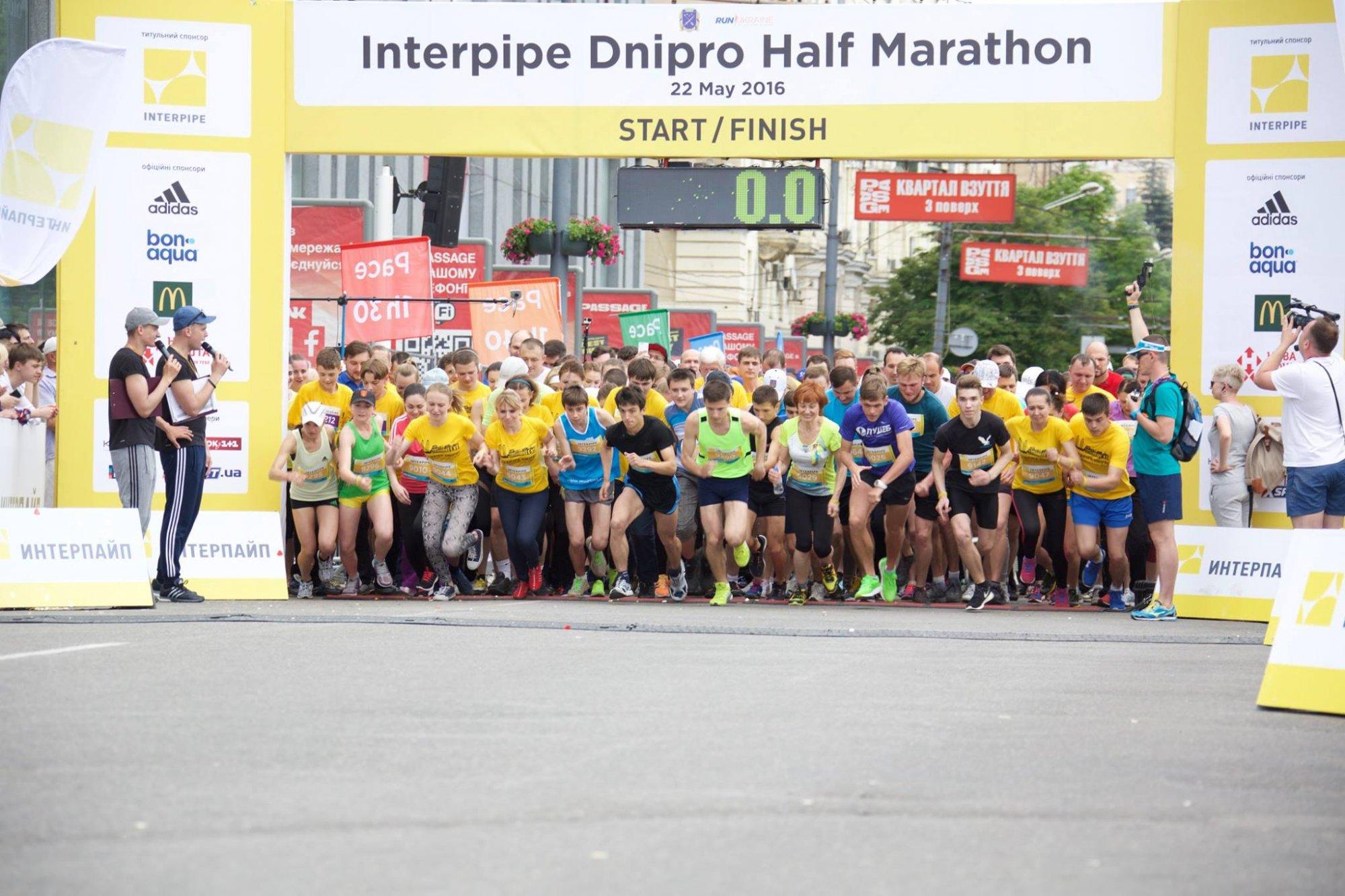 Результаты Dnipro Half Marathon + Видео