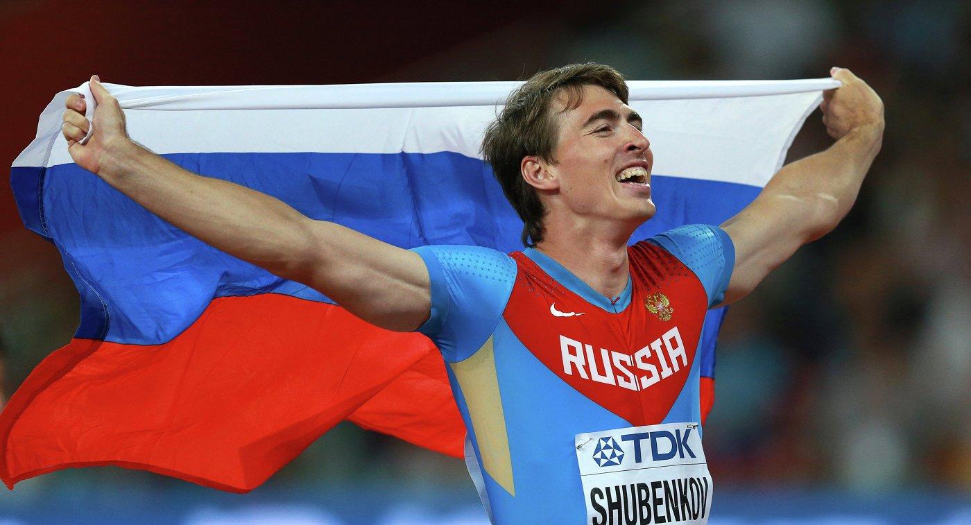 Лидеры сборной РФ откроют сезон на командном ЧР в Сочи