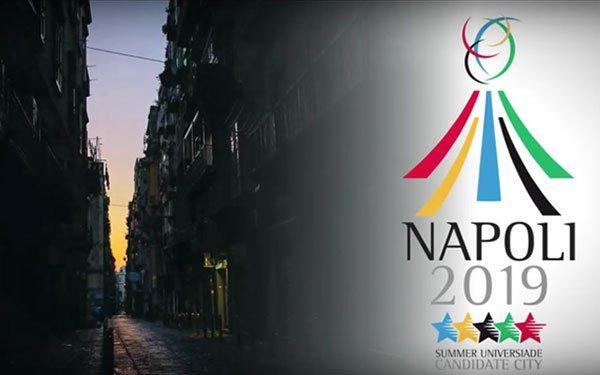 Летняя Универсиада-2019 пройдет в Неаполе