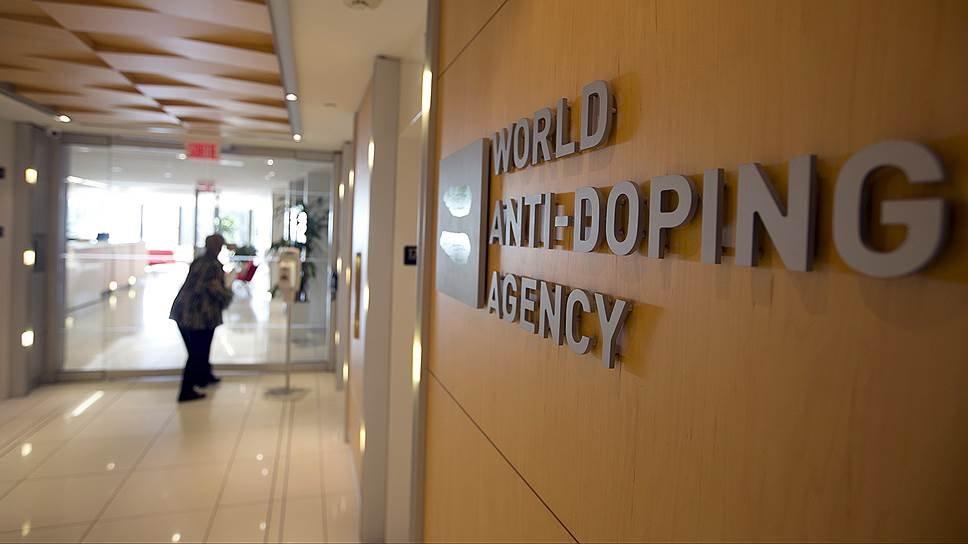 WADA дала финансовую помощь Степановым