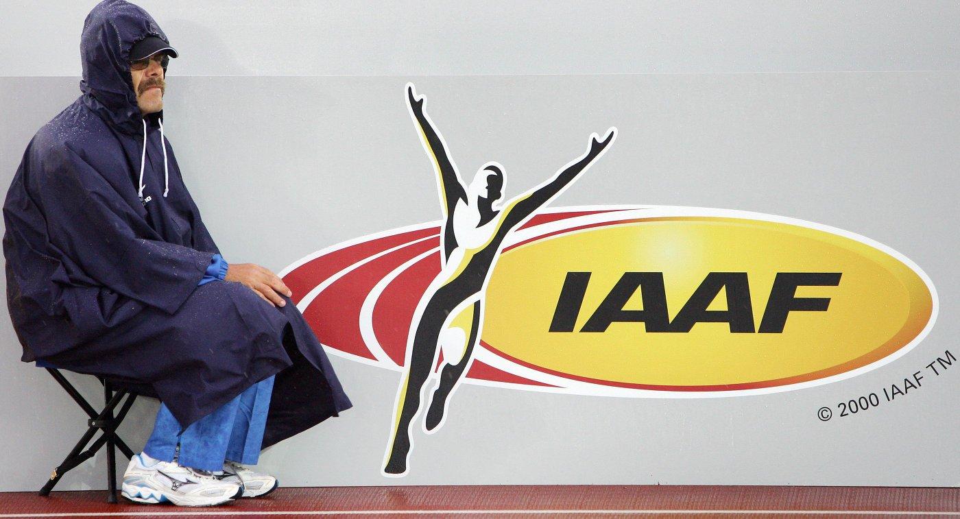 IAAF временно отстранила 3 сотрудников, подозреваемых в сокрытии допинг-проб