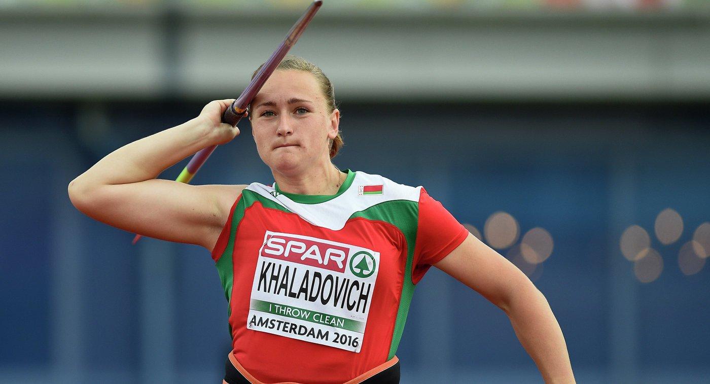 Белорусская копьеметательница завоевала золото чемпионата Европы