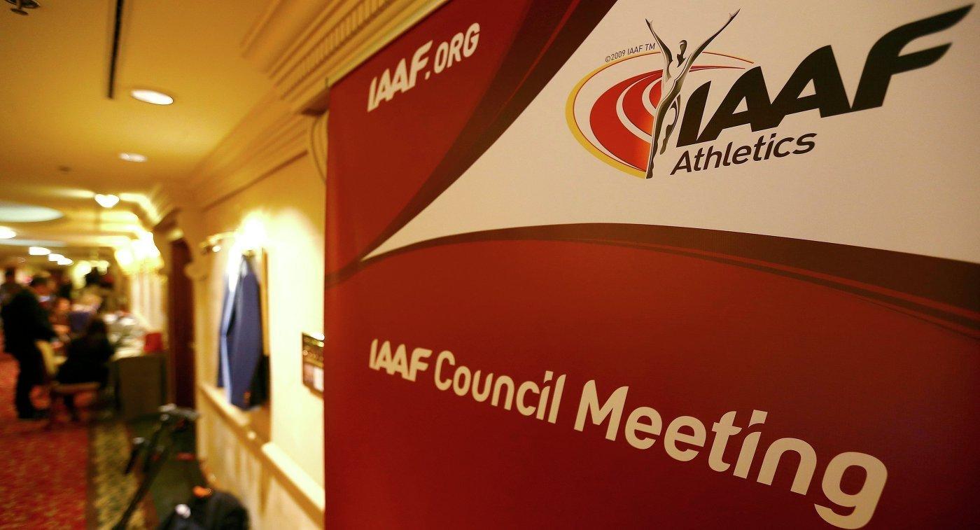 Очередной отчет WADA подтвердило и усилило выводы IAAF по допингу в России
