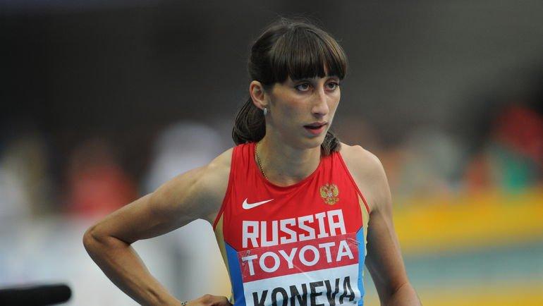 Российская прыгунья тройным Екатерина Конева оспорит свое отстранение от ОИ в суде