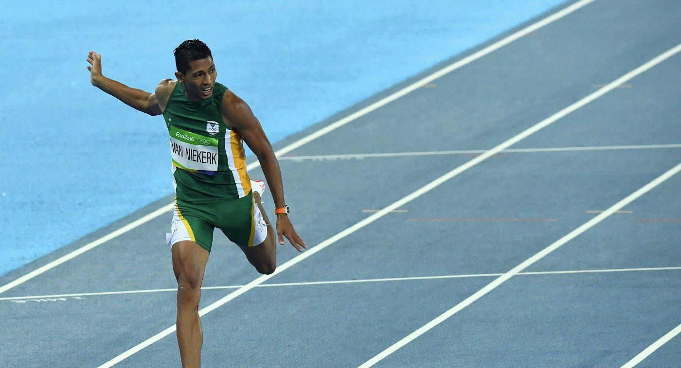 Вайде ван Никерк завоевал золото ОИ в беге на 400 метров с рекордом мира!!!