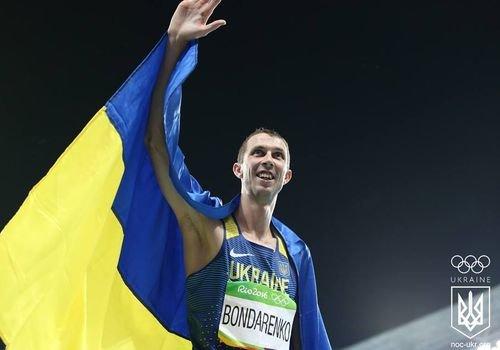 Поздравляем с днем рождения Богдана Бондаренко!!!