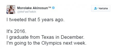 Американская бегунья 5 лет назад предсказала, что поедет на Олимпиаду