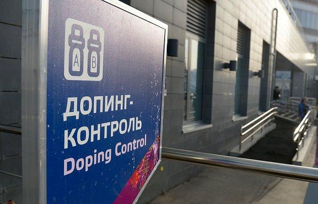 IAAF сократила список тестируемых российских легкоатлетов до 49 человек